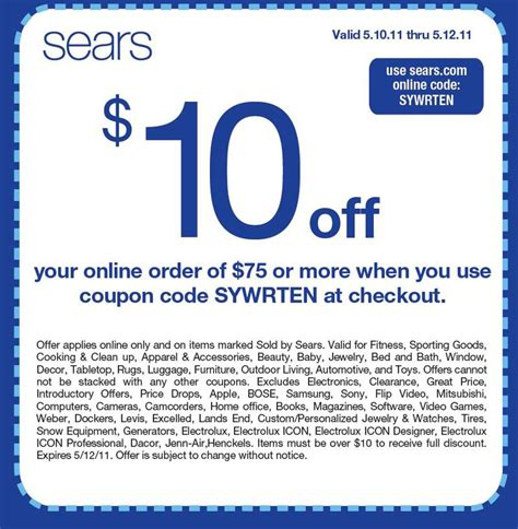 wilton coupons promo codes coupon codes 2015 sears outlet coupon codes november 2015 specialist of