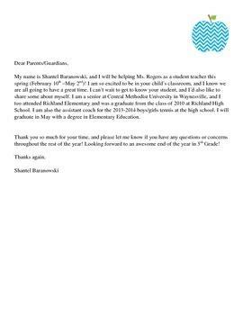 Parent Introduction Letter Student Student Parent Introduction Letter By Shantel Baranowski Teachers Pay Teachers