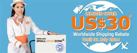 shipping rebate enjoy us 30 worldwide shipping rebate on smallorderzone