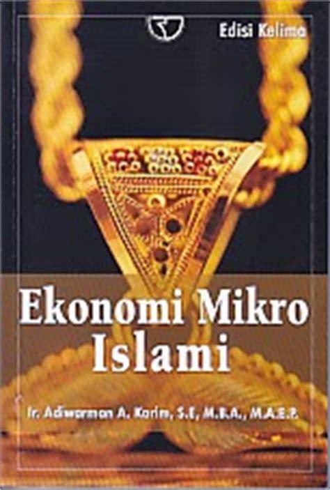 Buku Pemasaran Bank Edisi Revisi Kasmir toko buku rahma pusat buku pelajaran sd smp sma smk