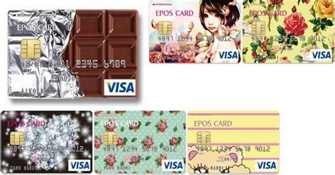 bighead  muffin sweet  cute credit card designs