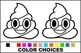 color emoji 2x poo emoticon emoji choose color size vinyl