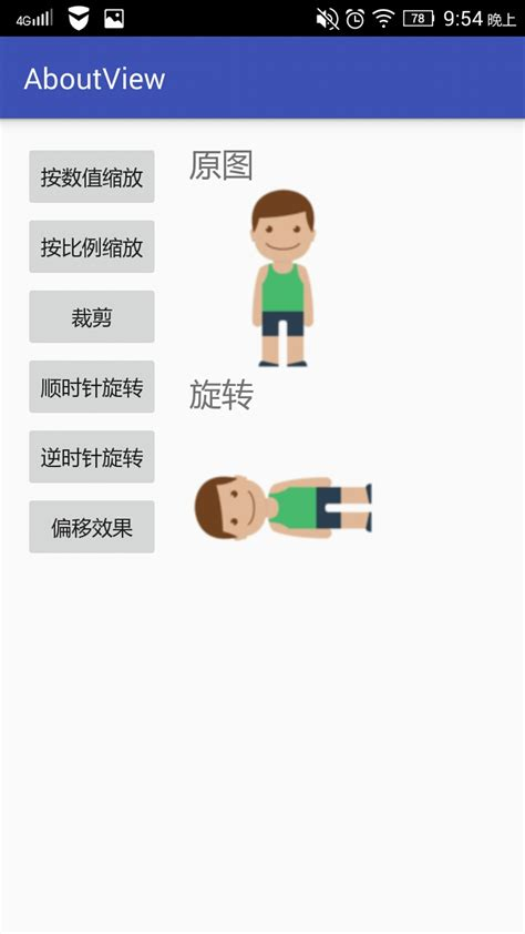 android bitmap android bitmap 常见的几个操作 缩放 裁剪 旋转 偏移 rustfisher 博客园