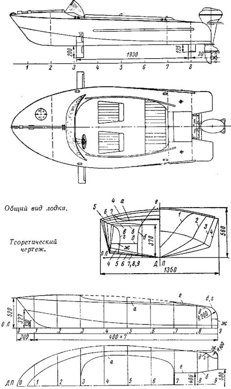 hydrofoil boat plans 404 best hydrofoils images on pinterest ships boat and