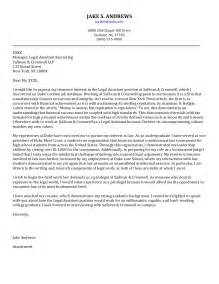 Undergraduate Research Assistant Cover Letter by Senior Cover Letter