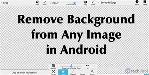 remove background from image how to remove background from any image in android