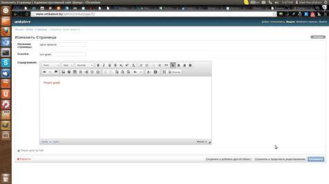 django format html join django ckeditor pastes html tags in wysiwyg stack overflow