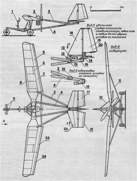 how to build an aeroplane classic reprint books x 14 soviet homebuilt ultralight aircraft directory