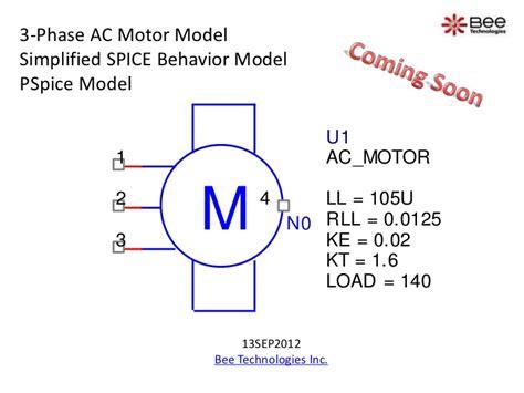 induction motor pspice simple model 3 phase ac motor model pspice model