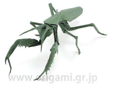Origami Article - origami tanteidan magazine volume 25 issue 145 150