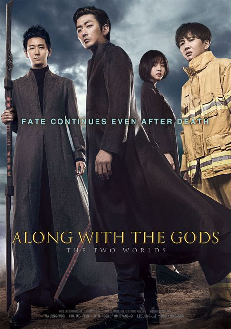 along with the gods korean movie free online lotte entertainment