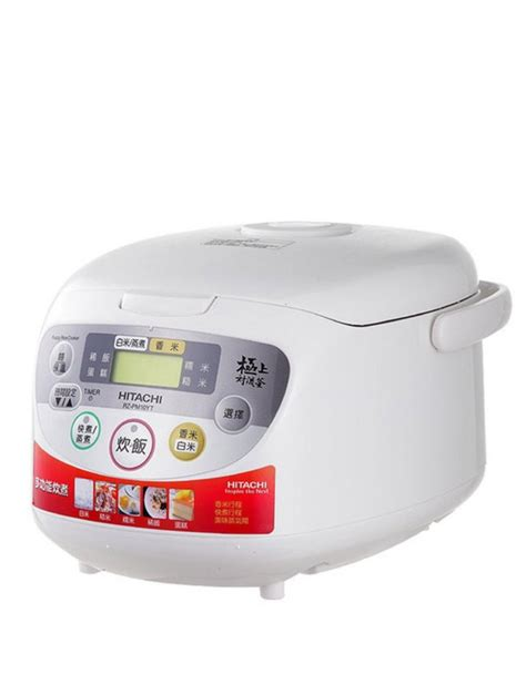 Rice Cooker Hitachi 5 best hitachi rice cookers you can see it all the