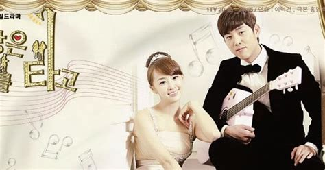 drama korea romantis november 2014 download drama korea drama korea terbaru 2014 romantis aldio blog