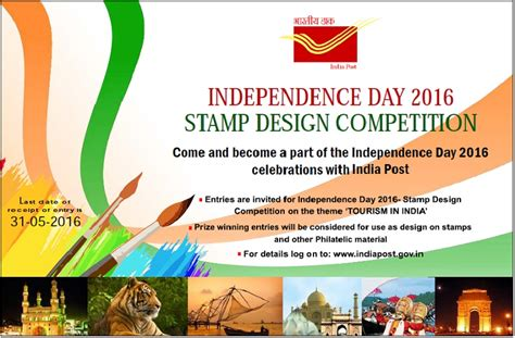 design competitions in india postage sts postage sts st issue calender 2014