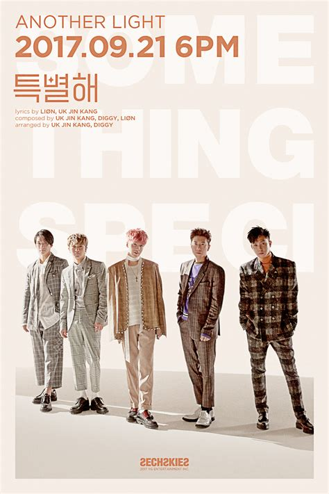 Sechskies Another Light A yg sechskies another light 특별해 something special