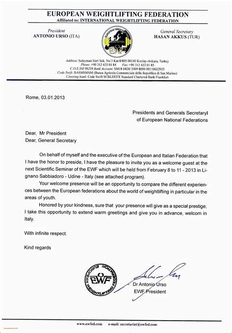 formal invitation letter seminar invitation card