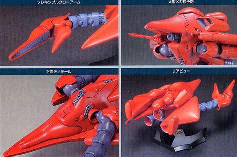 Hg Val Walo ma 06 val walo hg mechanics gundam model kits images list