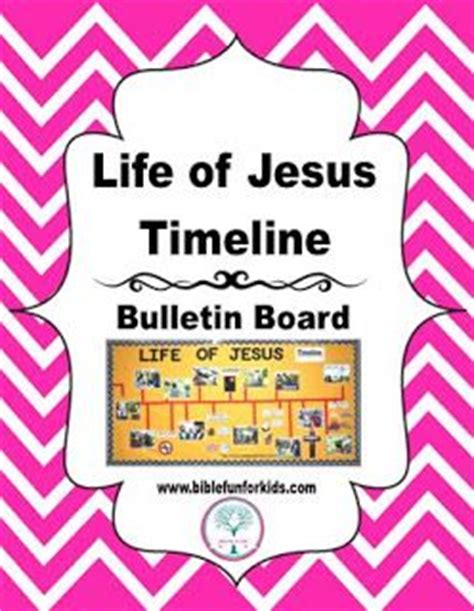 biography of jesus ks2 17 best images about bible bulletin boards on pinterest