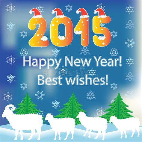 new year greetings ram 2015 bighorn ram sheep happy new year template stock