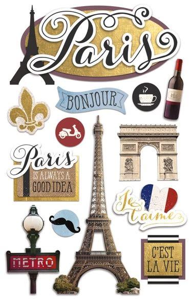 3d Sticker Paris by France Scrapbooking Paper Paris Scrapbook Stickers