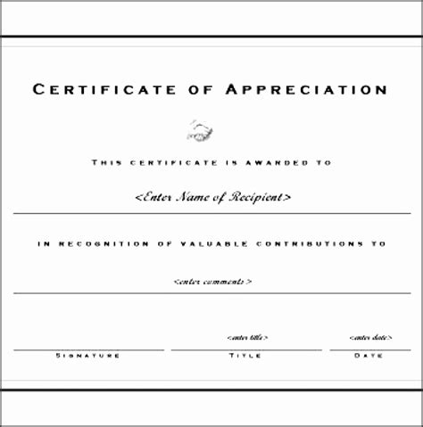 microsoft word certificate of appreciation template 8 printable certificate of appreciation template