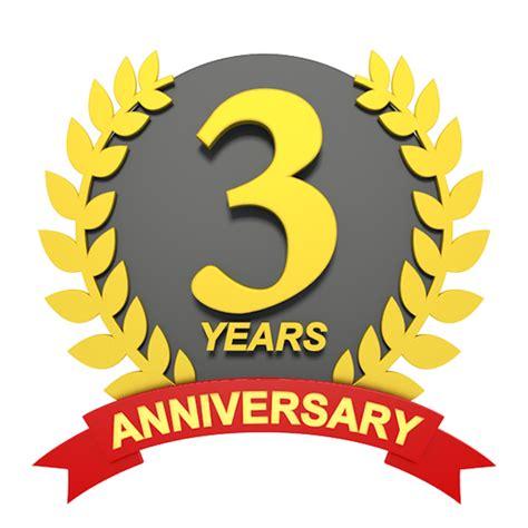 3 years in years 3 years anniversary 3 周年 記念日 3d文字イラスト フリー素材