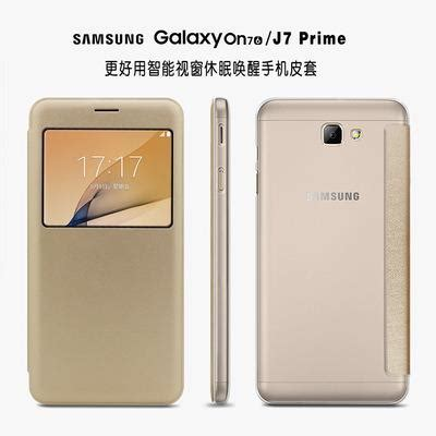 Flip Samsung Galaxy J7 Prime samsung galaxy j7 prime sview windo end 12 14 2017 8 15 pm