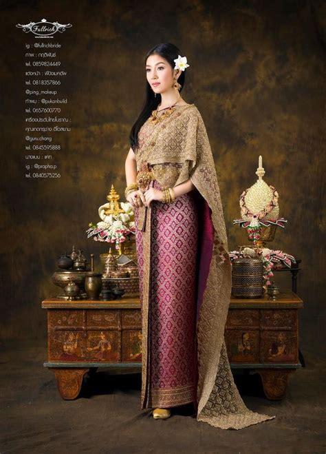 17 best ideas about thai dress on thai wedding dress thai fashion and cambodian