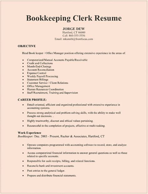 career objective exles accounting clerk bookkeeper resume exles resume and cover letter resume and cover letter