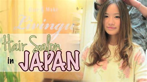 Japanese Hair Dresser by Japanese Hair Salon Experience How To Book