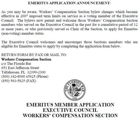 section 32 workers comp emeritus members