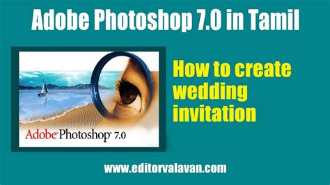 adobe photoshop tamil tutorial how to create wedding invitation in photoshop tutorial