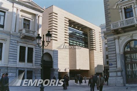 national bank greece national bank of greece offices athens 217356