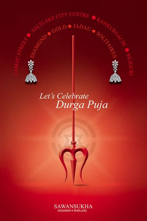 sawansukha wishes    auspicious durga puja durga puja collection durga puja