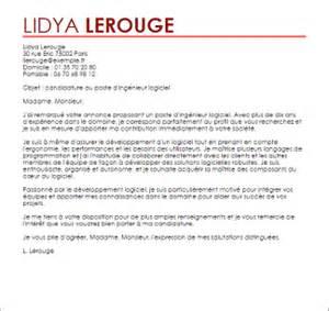 Exemple De Lettre De Motivation Pour Emploi Ingénieur Exemple Lettre De Motivation Ing 233 Nieur Logiciel Livecareer
