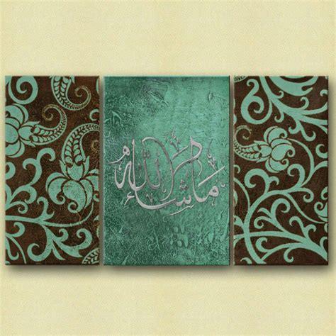 islamic pattern canvas free shipping 3 panel islamic canvas art 100 hand painted