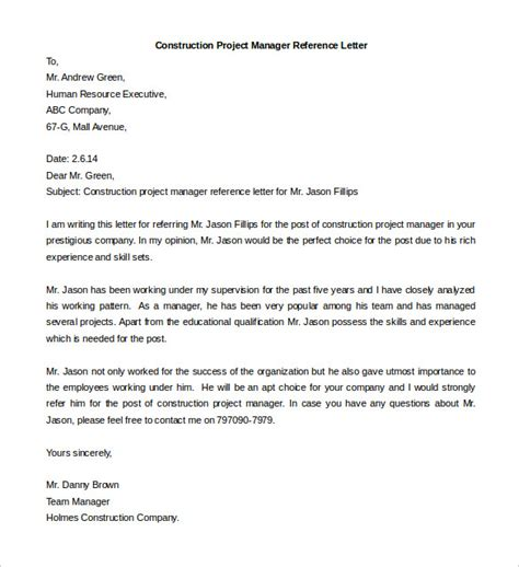 Letter Of Recommendation For Financial Manager Free Reference Letter Templates 32 Free Word Pdf Documents Free Premium Templates