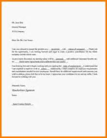 Appointment Letter How To Write 10 How To Write An Offer Letter Daily Task Tracker