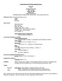 Resume Sles For Application To College Resume For College