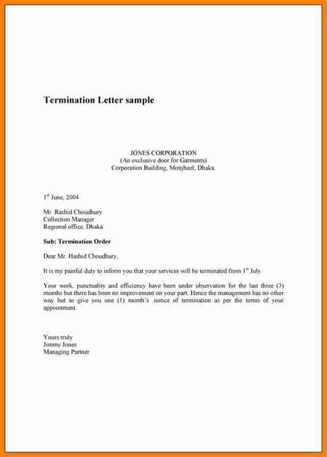 Dismissal Letter by 6 Dismissal Letter Exle Mail Clerked