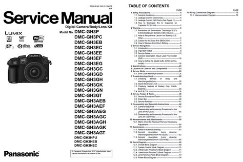 service manual online repair manual for a 2012 maserati quattroporte service manual pdf 2008 panasonic lumix service manuals