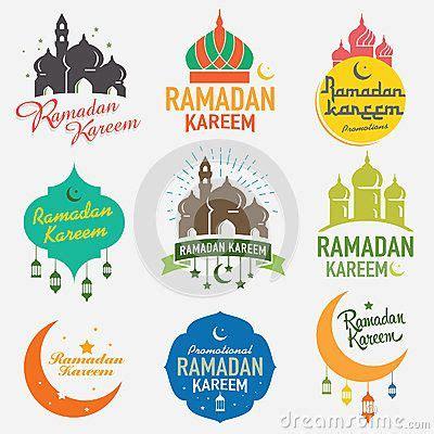 Ramadan Lebaran 6 76 best lebaran clipart images on eid