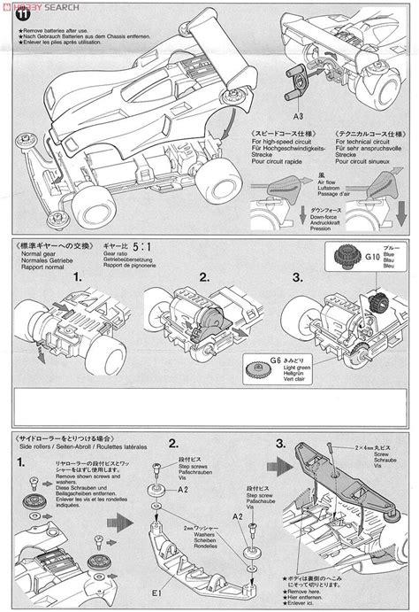Tamiya Black Saber 1 Chassis black saber 1 chassis mini 4wd images list