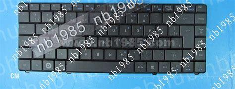 Keyboard Acer Aspire 4732 4732z Emachines D725 D525 Aksesories Laptop for new acer emachine d525 d725 aspire 4732 4732z gateway nv42 nv44 nv48 z06 brazil keyboard nsk