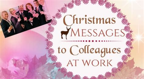 christmas messages  colleagues  work holiday message