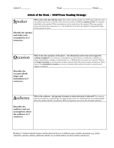 Soapstone Strategy Template 15 best images of soapstone worksheet blank