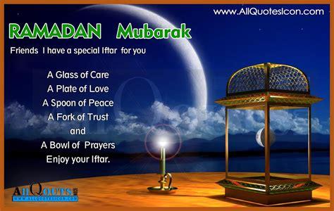 Ramadan Mubarok ramadan ramazan mubarak 25 greetings and ramadan