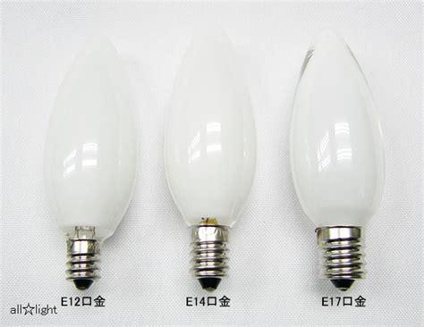 Chandelier Bulb Base Size Alllight Rakuten Global Market Overseas Cap Tozai Chandelier Bulb E14 Base Stepped