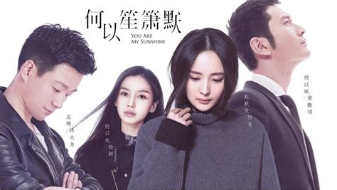 subtitle indonesia film you are my sunshine 178 mejores im 225 genes sobre chinese dramas en pinterest