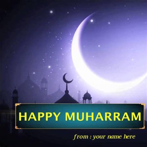 happy muharram wishes images   editor